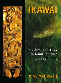 Ikawai_cover