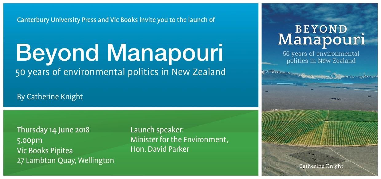 Beyond_Manapouri_invite